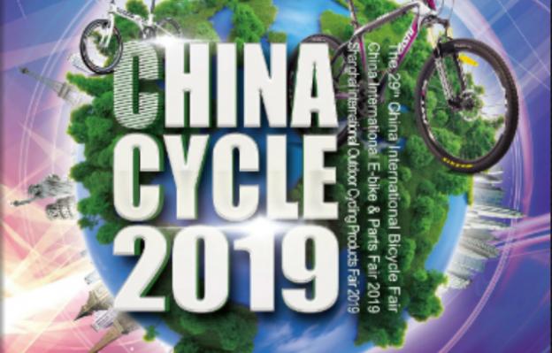 China Cycle 2019